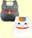 All two kinds of Natsume friend book huge phosphorus puss teacher cushion ☆ sets where it is about time when it★
