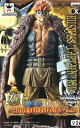 ONE PIECE- one piece - DXF - THE GRANDLINE MEN - vol.19