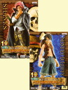 ONE PIECE-one piece - KLAN figure-THE GRANDLINE MEN-set of 2 vol.2