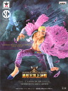 ONE PIECE-one piece - SCultures BIG art King SPECIAL DONQUIXOTE DOFLAMINGO 1/7