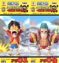 A pirate of ONE PIECE- one piece - world collector bulldog figure skating - iron! !Two kinds of General Frankie - ☆ sets★