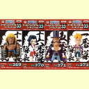Four kinds of ONE PIECE- one piece - world collector bulldog figure skating vol.33 ☆ sets★