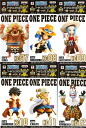 ONE PIECE-one piece - 8Type PVC figure - Hui-vol.2 ☆ all 6 species that set ★