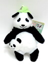 Than you'd use Panda-Grizzly's, soon it's spring!-bag with plush ☆ car ★
