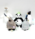 Than you'd use Panda-Grizzly's, soon it's spring!-stuffed with bag ☆ all 5 species set ★