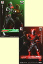 Kamen Rider series DXF figure ~ Dual Solid Heroes ~ LEGEND ☆ 2figure set ★