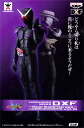 Kamen rider series DXF figure skating - Dual Solid Heroes - vol.10 ☆★