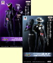 All two kinds of kamen rider series DXF figure skating - Dual Solid Heroes - vol.10 ☆ sets★