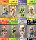All eight kinds of kamen rider series world collector bulldog figure skating vol.19 ☆ sets★