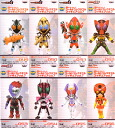 Kamen Rider series 8Type figure vol.7 8 type set