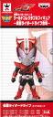 Kamen Rider series 8Type PVC figure-Kamen Rider drive appeared ~ ☆ car ★