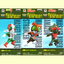 Three kinds of kamen rider series world collector bulldog figure skating - rider kick ~☆ sets★