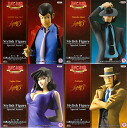 All four kinds of Lupin the Third 40th Anniversary Lupin the Third DX assembling-type Stai Risch figure skating - SPECIALIZED lure sort ~☆ sets★