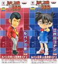 Lupin the Third vs. excellent detective Conan THE MOVIE Lupin the Third vs. two kinds of excellent detective Conan world collector bulldog figure skating ☆ sets★