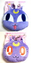 Bishoujo senshi Sailor Moon reel with plush pass case ☆ 2 kind set ★