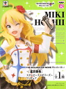 To the other side of THE IDOLM @STER MOVIE brilliance! ~ See hoshii Miki ' Star peace memories ~ figure 1 species Idol master