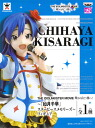 To the other side of THE IDOLM @STER MOVIE brilliance! ~ See Kisaragi chihaya ' Star peace memories ~ figure ☆ based on species ★