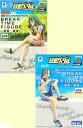 Yowamushi pedal GRANDE ROAD BREAK TIME FIGURE-Makishima, St. Joseph's ~ ☆ 2figure set ★