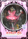 Card captor Sakura special PVC figure series Lovery Kitten ☆ based on species ★