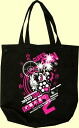 2 スーパーダンガンロンパ good-bye despair schools super high school grade tote bag