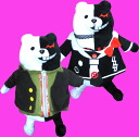 All two kinds of ☆ sets including the high school student The Animetion monobear costume play BIG sewing of a school and the despair of the ダンガンロンパ hope★