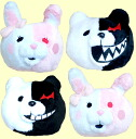 All four kinds of 2 スーパーダンガンロンパ good-bye despair school monobear モノミ まるっこ head porches sets
