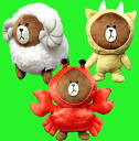 HELLO, all three kinds of 1 ☆ sets including the FRIENDS LINE LINE FRIENDS animal sewing★