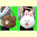 HELLO, all two kinds of bag ☆ sets including the FRIENDS LINE LINE FRIENDS sewing★
