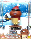 Jar detective なめこ cultivation kit to and fro winter - of the solar - Europe ☆★