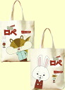 All two kinds of paper rabbit ロペ canvas bag ☆ sets★