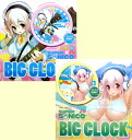 All two kinds of SUPER SONICO すーぱーそに child BIG clock ☆ sets★