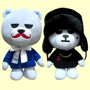 YG BEAR×BIGBANG BIG plush 1 ☆ 2figure set ★