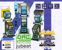 All three kinds of ユビート jubeat desktop arcade collection second attack DAC 2nd ATTACK ☆ sets★
