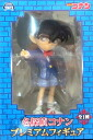 All excellent detective Conan PM premium figure skating ☆ one kind★