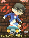 Excellent detective Conan PM figure skating premium figure skating skateboard ver. ☆All one kind★
