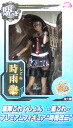 "Abcdcollectionsabcdviewing fleet - ship it-PM premium figure ""drizzle-Kai 2"" ☆ 1 type ★"