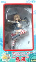 "Abcdcollectionsabcdviewing fleet - ship it-PM premium figure ""island wind"" ☆ 1 type ★"