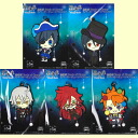Black Butler Book of Circus rubber key chain mascot ☆ all 5 species that set ★