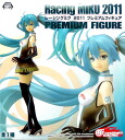 All 2011 VOCALOID miku racing Miku PM figure skating ☆ one kind★