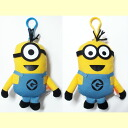 "Minion plush pouch ☆ 2 kind set ★ ""despicable,""minion 's'"