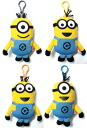 "Minion plush pouch ☆ all 4 species set ★ ""despicable,""minion 's'."