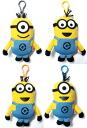 "Minion plush pouch ☆ all 4 species set ★ ""despicable,""minion 's'."