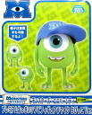 ソフビフィギュア ♯ microphone little child Ver. which Disney, PIXER monsters university PM premium has a big ☆All one kind★
