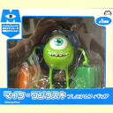 All Disney/PIXER monsters university PM microphone ワゾウスキプレミアムフィギュア ☆ one kind★