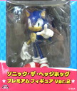 SONIC Sonic-the-Hedgehog PM premium figure Ver.2 ☆ all species. ★