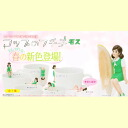 All seven kinds of edge child muslin green ☆ sets of the glass★