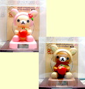 All two kinds of rilakkuma happy natural thyme solar mascot ☆ sets★