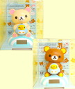 All two kinds of rilakkuma Island Island everyday solar mascot ☆ sets★