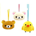 All three kinds of multi-case sets with the rilakkuma neck strap