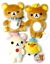 All four kinds of sets including the rilakkuma note collection sewing